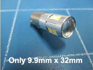 233UHP Orange compact flasher bulb